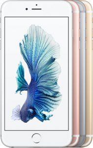 iPhone 6s Plus Tamiri