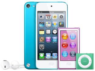 iPod / MP3 Tamir Hizmeti
