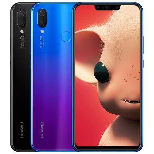 Huawei P Smart Pro (2018) Batarya Değişimi